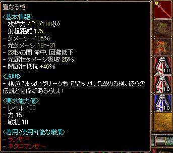 20070306093226.jpg