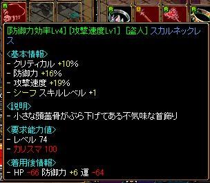 20070308105430.jpg