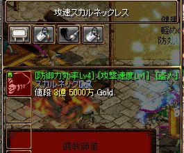 20070308105451.jpg