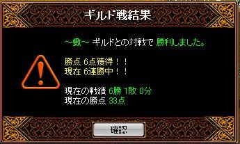 20070310063235.jpg