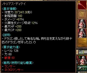 20070323011841.jpg