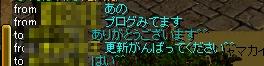 20070323192344.jpg