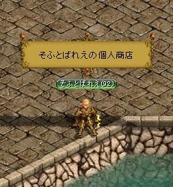 20070325122928.jpg