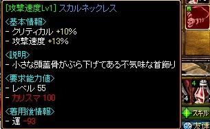 20070328164816.jpg
