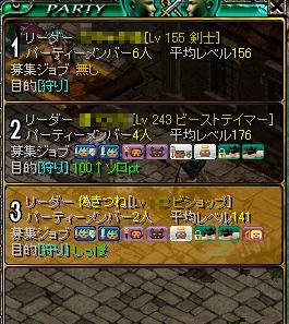20070329031354.jpg
