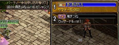20070329031405.jpg