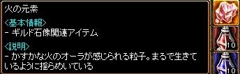 20070330144053.jpg