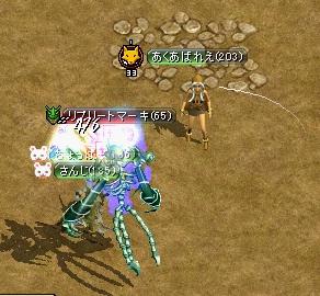 20070331032120.jpg