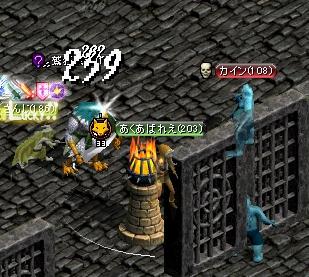 20070401174329.jpg