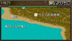 20070401174402.jpg