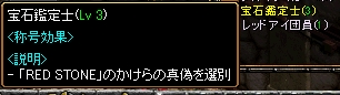 20070403011543.jpg
