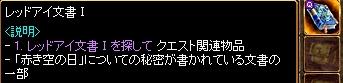 20070406010807.jpg