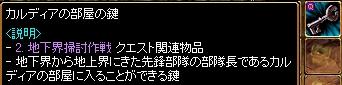 20070406010834.jpg