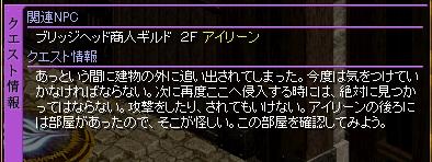 20070407052036.jpg