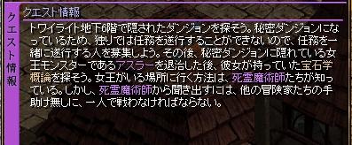 20070409090323.jpg