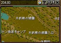 20070411143508.jpg