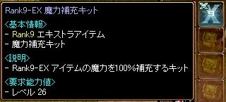 20070414173431.jpg