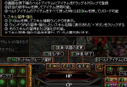 20070419115058.jpg