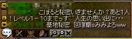 20070423043135.jpg