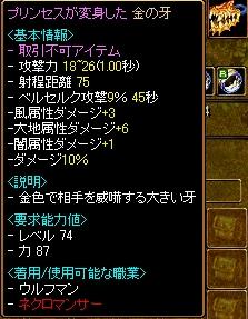 20070503155036.jpg