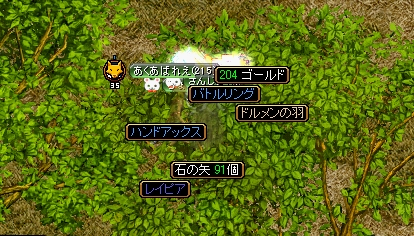 20070506044902.jpg