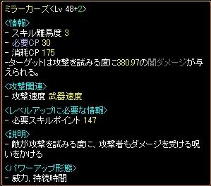 20070513052858.jpg