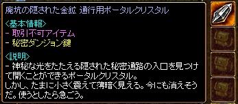 20070513052925.jpg