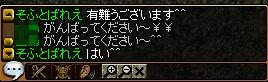 20070513052948.jpg