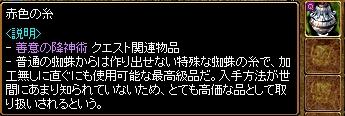 20070514040946.jpg