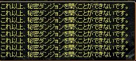 20070516051555.jpg