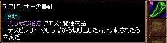 20070518024022.jpg