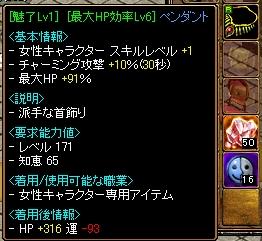 20070521070417.jpg