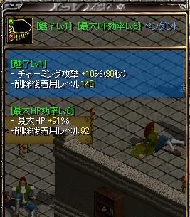 20070521070444.jpg