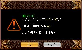 20070521070500.jpg