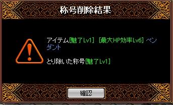 20070521070514.jpg