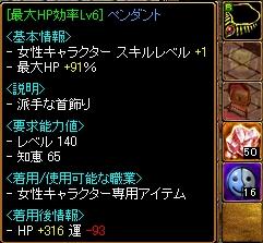 20070521070531.jpg
