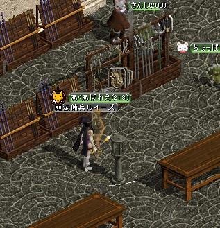 20070523152821.jpg