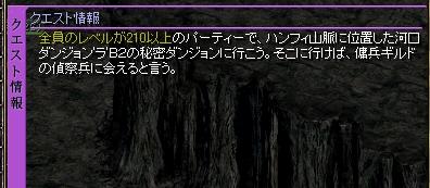 20070524111804.jpg