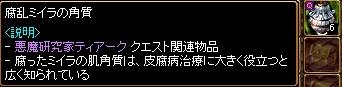 20070612180340.jpg