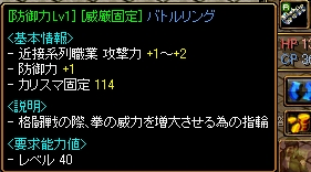 20070618101858.jpg