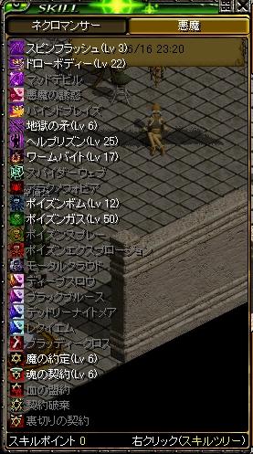 20070618102005.jpg