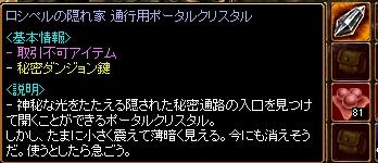 20070622005654.jpg