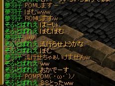 20070622005802.jpg