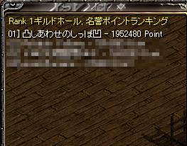 20070707172624.jpg