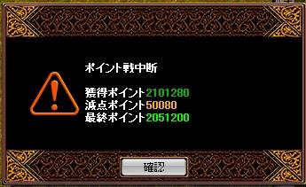 20070718151513.jpg