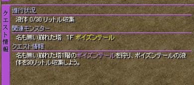 20070726073700.jpg