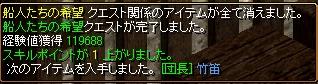 20070726073720.jpg