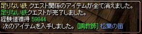 20070726073803.jpg