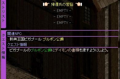 20070727084656.jpg