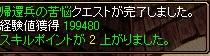 20070727084806.jpg